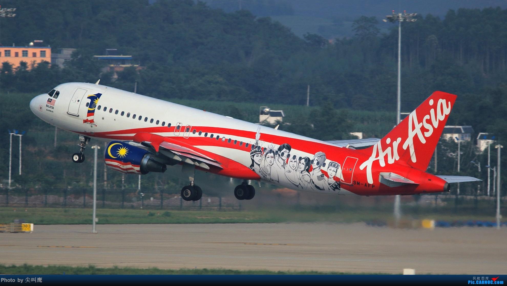 Re:[原创]NNG的亚航小合集 AIRBUS A320 9M-AFP 中国南宁吴圩国际机场