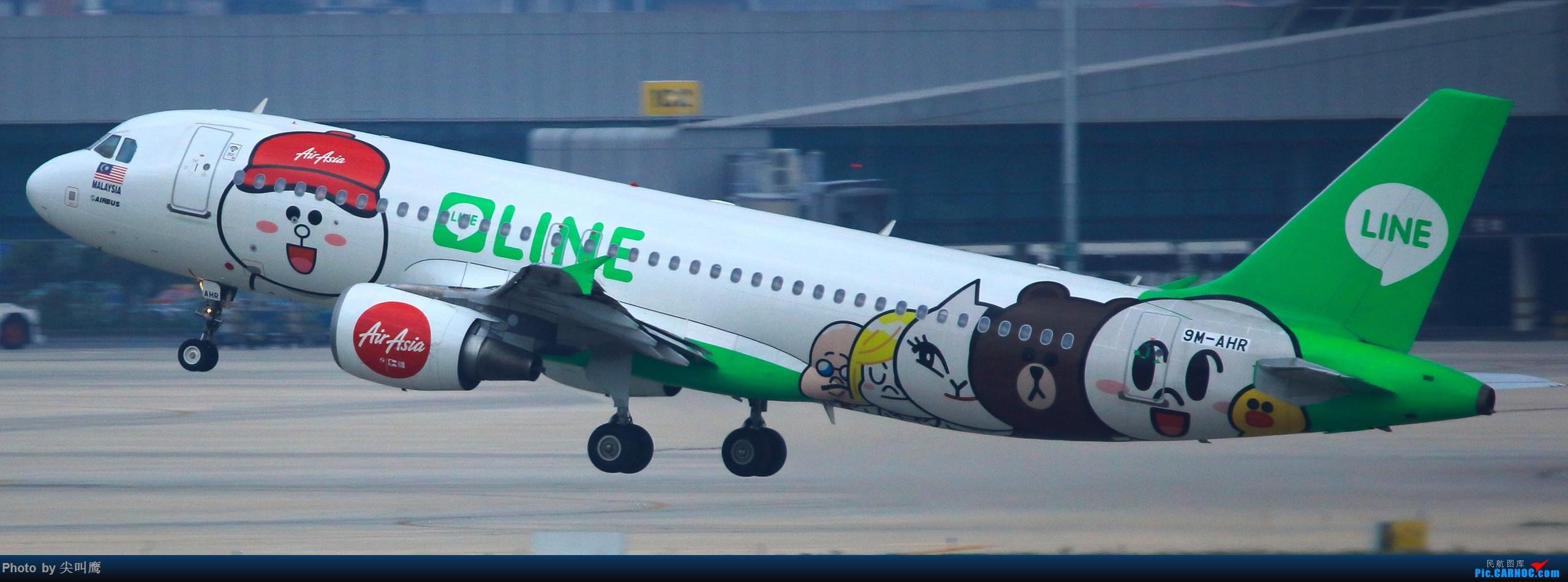 Re:[原创]NNG的亚航小合集 AIRBUS A320 9M-AHR 中国南宁吴圩国际机场