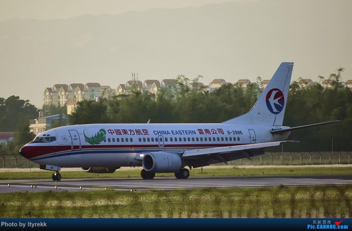 [原创]发组图以怀念东航云南的功臣733(欢迎跟贴补图) BOEING 737-300 B-2986 中国芒市机场