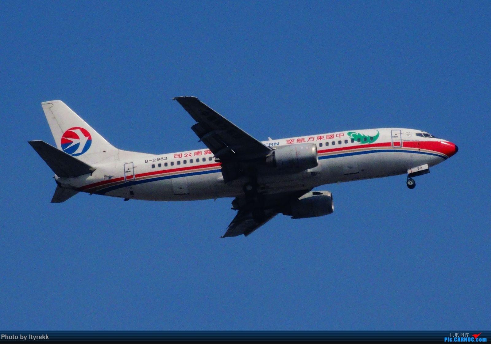 Re:[原创]发组图以怀念东航云南的功臣733(欢迎跟贴补图) BOEING 737-300 B-2983 中国芒市机场