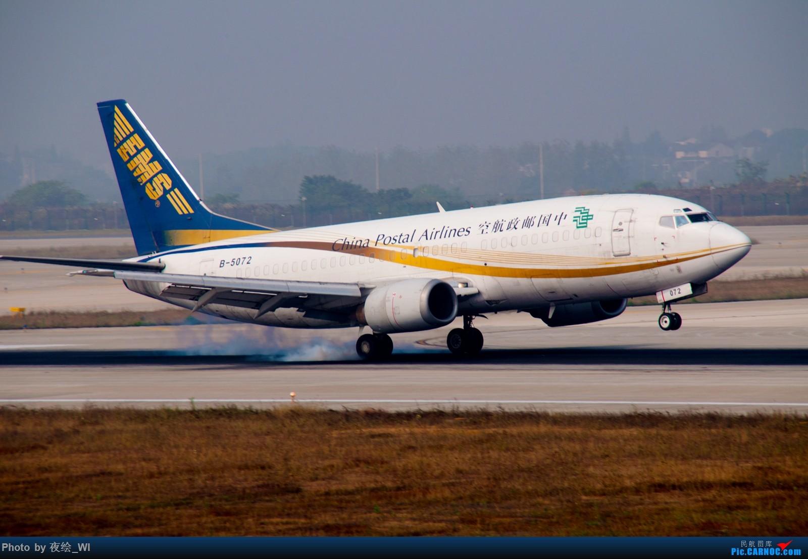 Re:[原创]【NKG】生日第二天就去拍机,日常练手+练后期,今天是胶片味 BOEING 737-300 B-5072 中国南京禄口国际机场