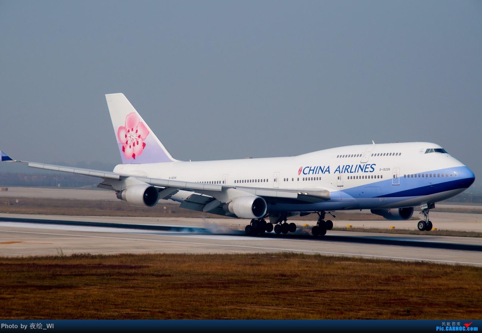 Re:[原创]【NKG】生日第二天就去拍机,日常练手+练后期,今天是胶片味 BOEING 747-400 B-18206 中国南京禄口国际机场