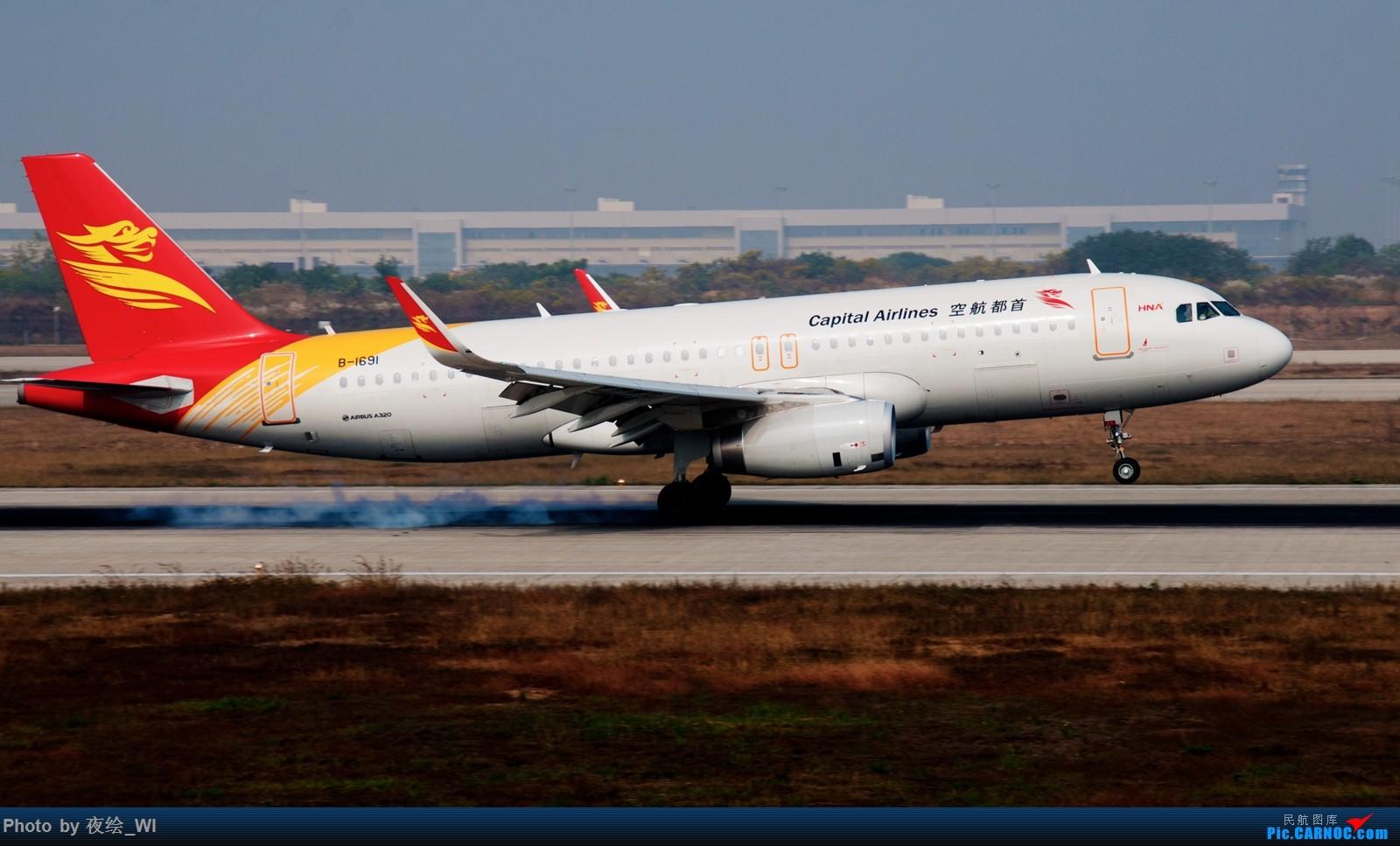 Re:[原创]【NKG】生日第二天就去拍机,日常练手+练后期,今天是胶片味 AIRBUS A320-200 B-1691 中国南京禄口国际机场