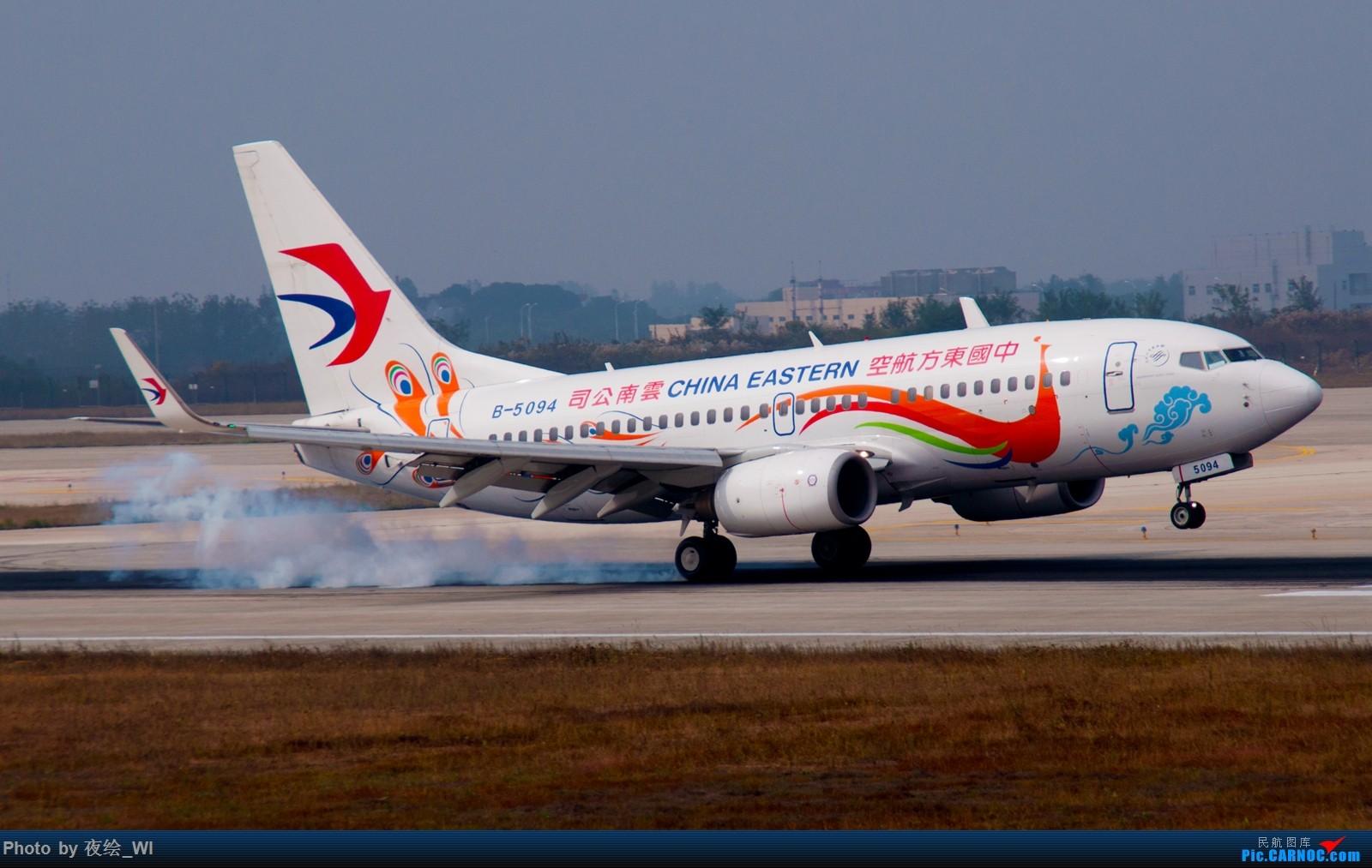 Re:[原创]【NKG】生日第二天就去拍机,日常练手+练后期,今天是胶片味 BOEING 737-700 B-5094 中国南京禄口国际机场