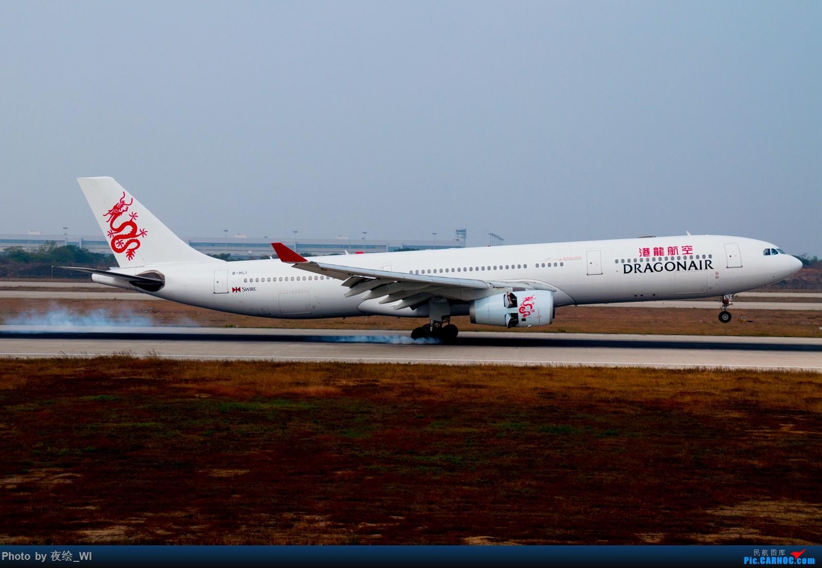 Re:[原创]【NKG】生日第二天就去拍机,日常练手+练后期,今天是胶片味 AIRBUS A330-300 B-HLI 中国南京禄口国际机场