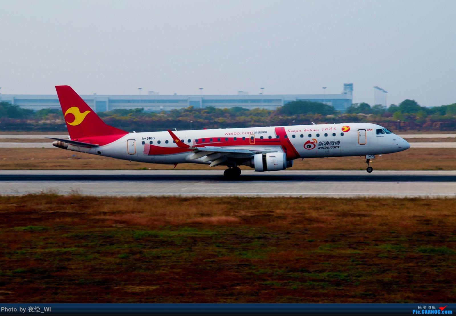 Re:[原创]【NKG】生日第二天就去拍机,日常练手+练后期,今天是胶片味 EMBRAER E-190 B-3166 中国南京禄口国际机场