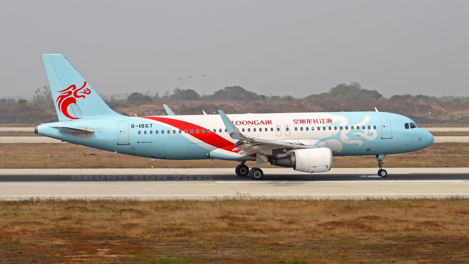 Re:[原创]NKG~航班换季~福州长龙首航 AIRBUS A320-200 B-1867 中国南京禄口国际机场