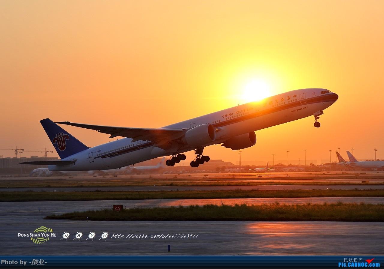 Re:[原创]ZGGG(广州CAN)的波音777系列-继续更新 BOEING 777-300ER B-2007 中国广州白云国际机场