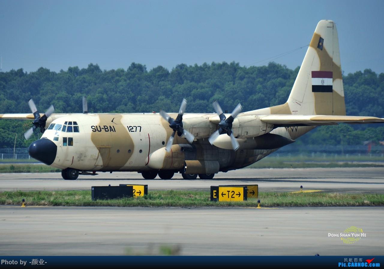 [原创]CAN拍过的军机 C130 SU-BAI 中国广州白云国际机场