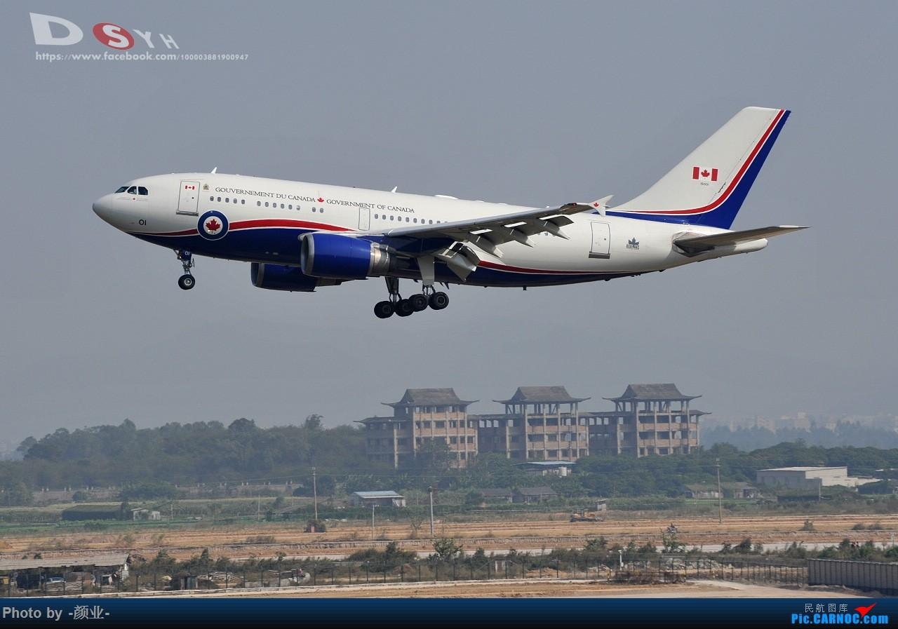 Re:[原创]CAN拍过的军机 AIRBUS A310 15001 中国广州白云国际机场