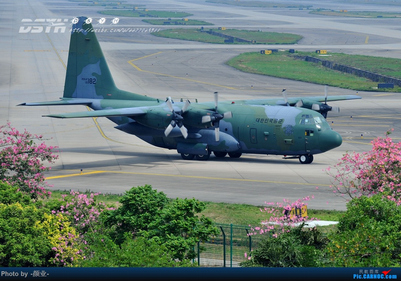 Re:[原创]CAN拍过的军机 C-130 05182 中国广州白云国际机场