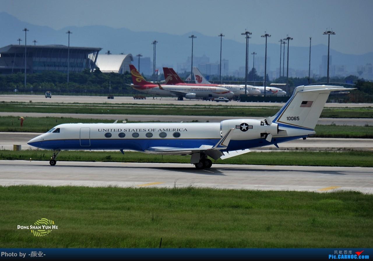 Re:[原创]CAN拍过的军机 湾流 10065 中国广州白云国际机场