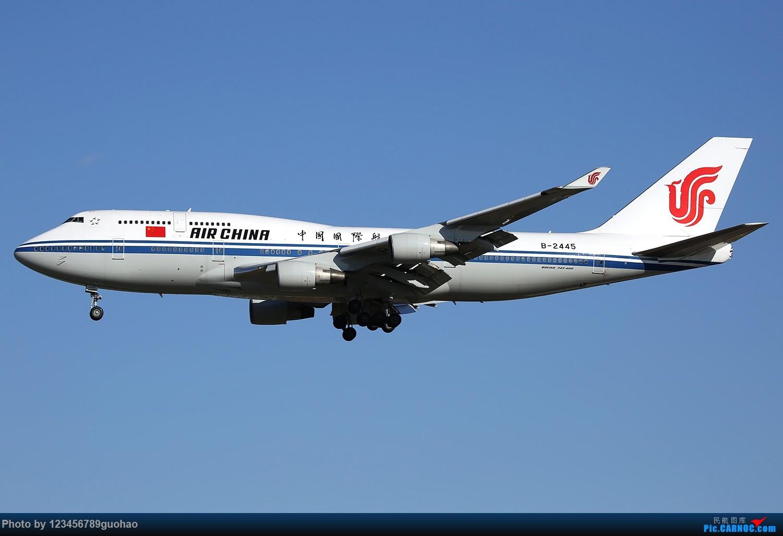 [原创]清库存 BOEING 747-400 B-2445 北京首都机场