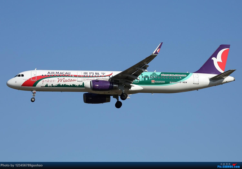 Re:[原创]清库存 AIRBUS A321-200 B-MBM 北京首都机场