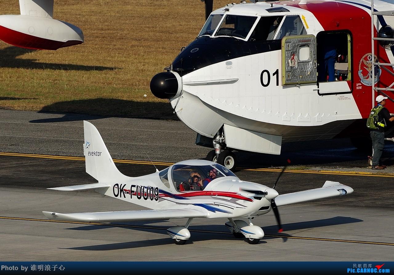 [原创]【TSN飞友会】Evektor-Aerotechnik EV-97 Eurostar SL+ EVEKTOR-AEROTECHNIK EV-97 EUROSTAR SL+ OK-FUU09 马来西亚浮罗交怡机场