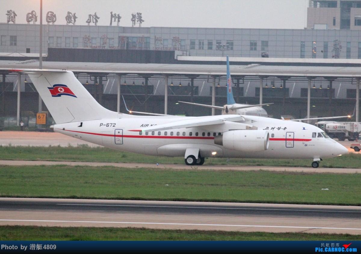[原创][郑州飞友会]金三胖的新坐驾也来赚外汇 安148 P672 新郑国际机场