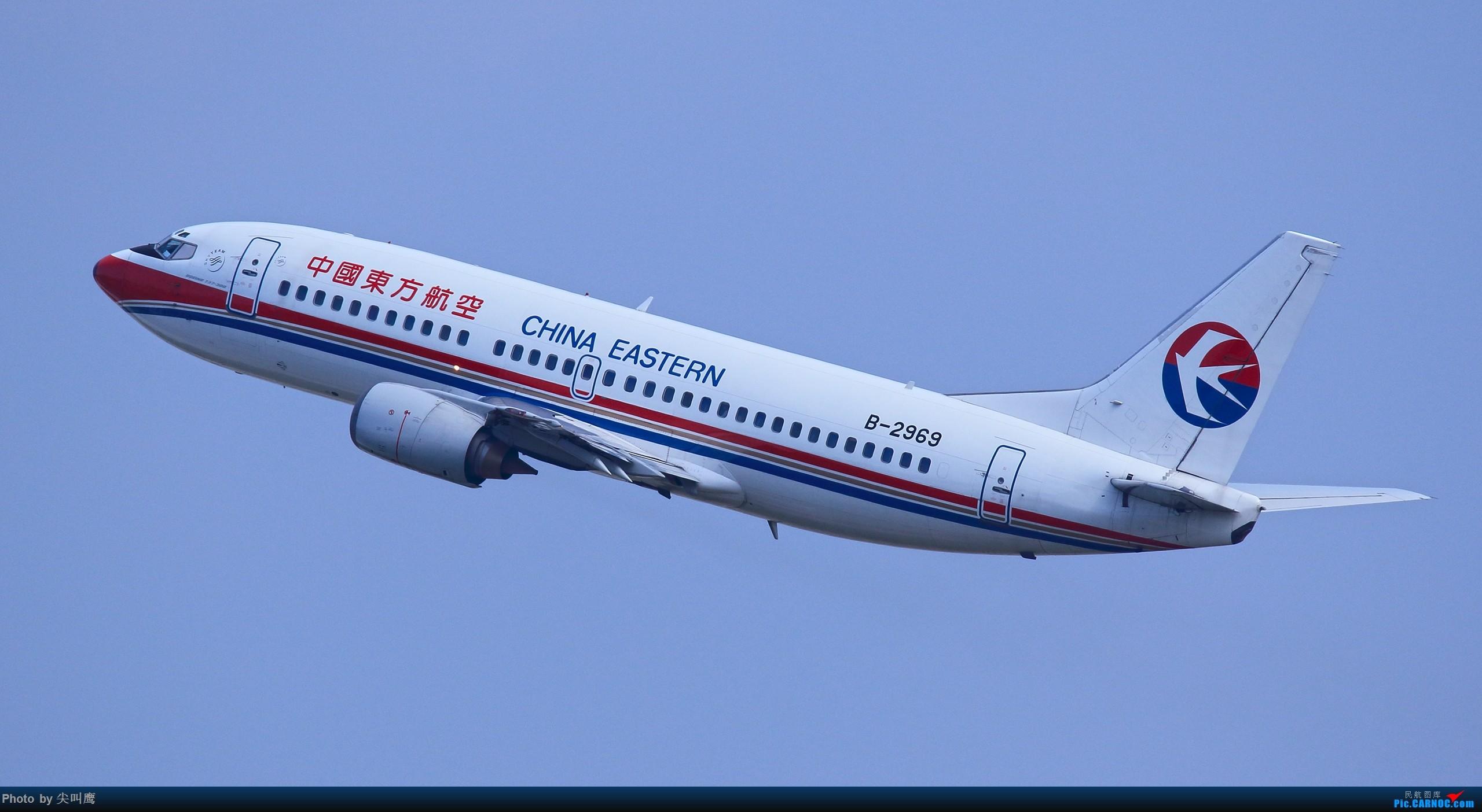 Re:[原创]发组图以怀念东航云南的功臣733(欢迎跟贴补图) BOEING 737-300 B-2969 中国南宁吴圩国际机场