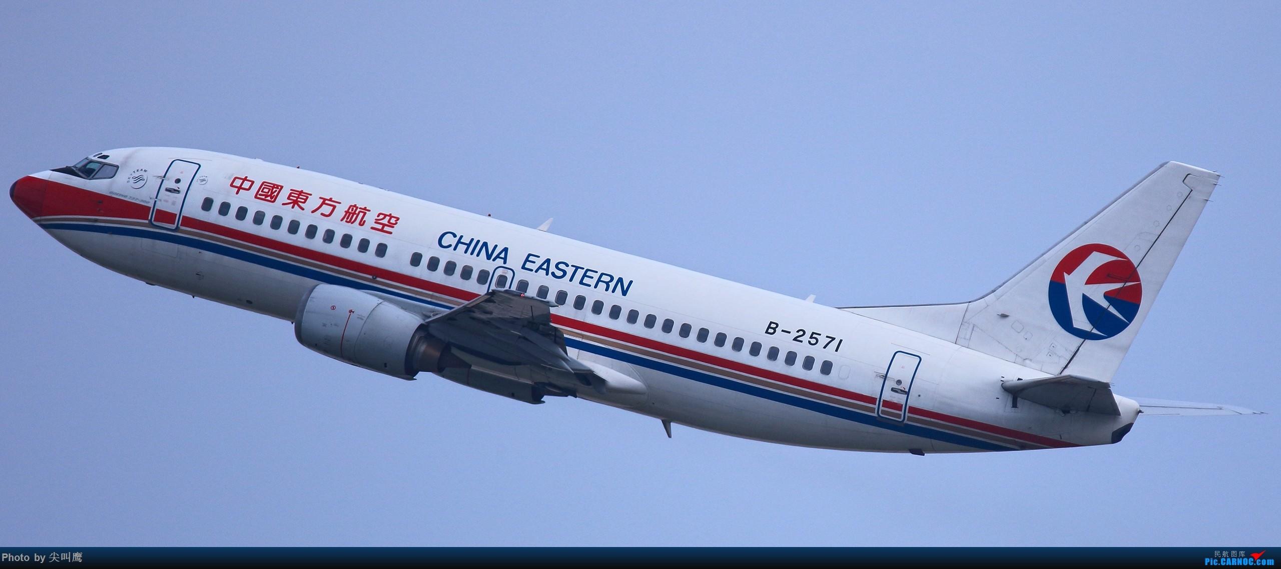 Re:[原创]发组图以怀念东航云南的功臣733(欢迎跟贴补图) BOEING 737-300 B-2571 中国南宁吴圩国际机场
