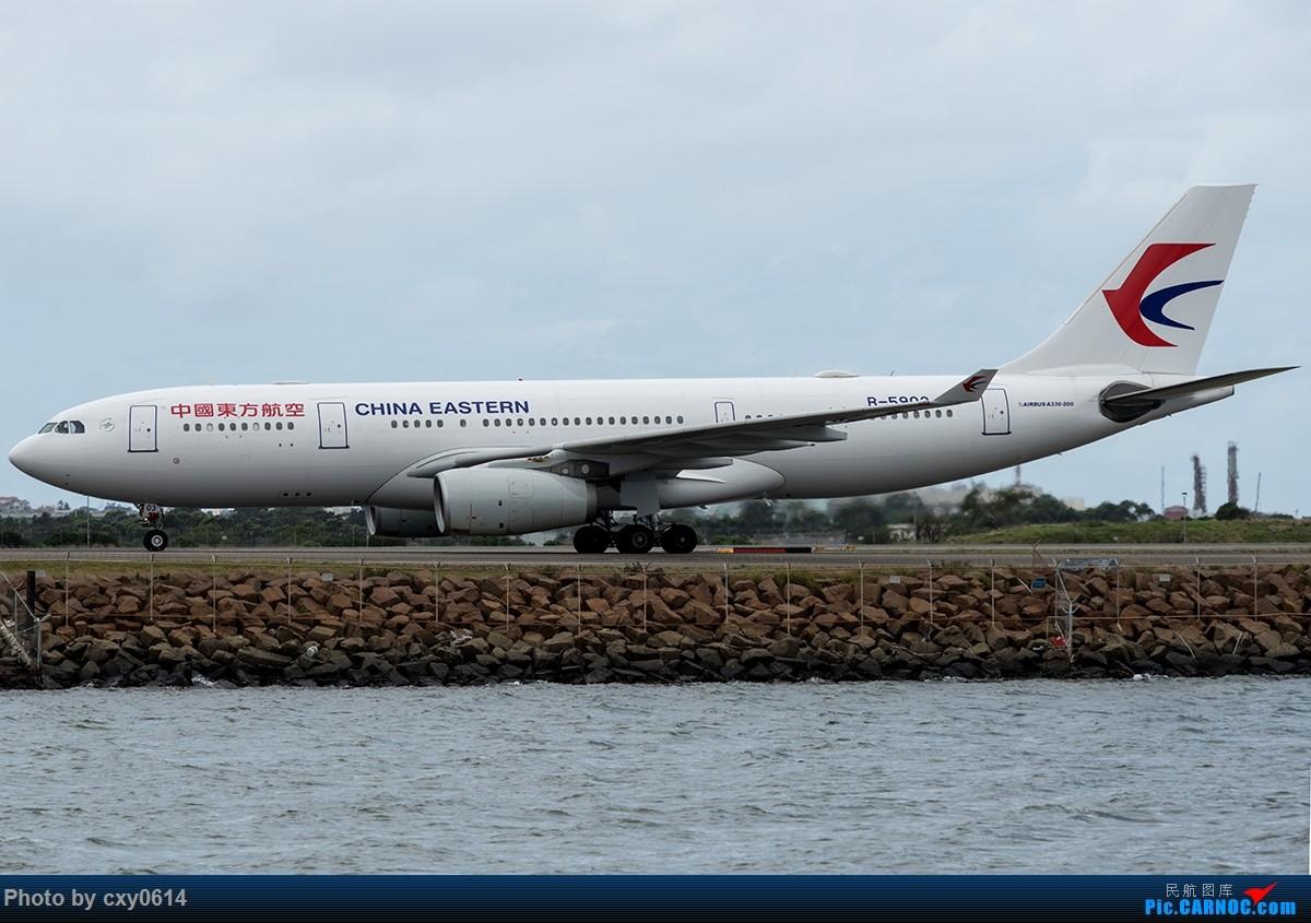 Re:[原创]【多图】半年来SYD拍机 AIRBUS A330-200 B-5903 澳大利亚悉尼金斯福德·史密斯机场