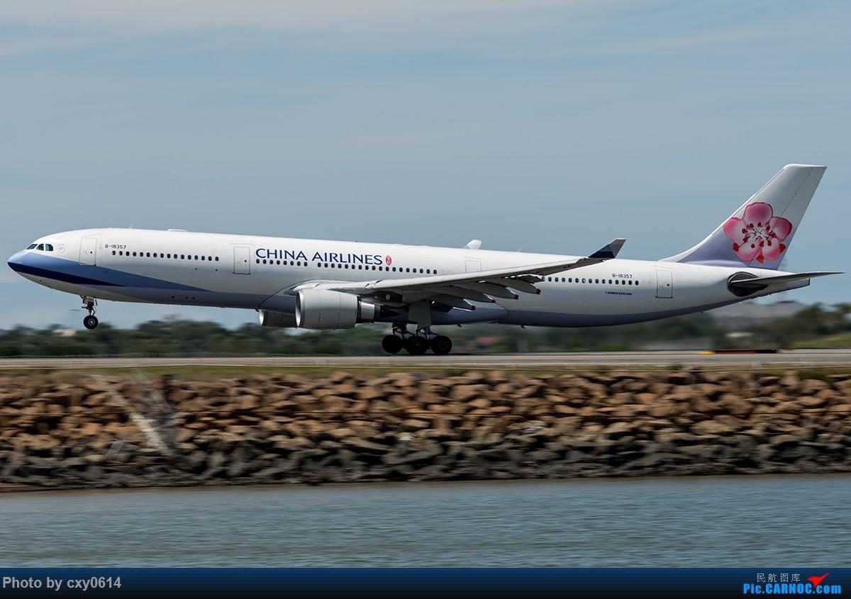 Re:[原创]【多图】半年来SYD拍机 AIRBUS A330-300 B-18357 澳大利亚悉尼金斯福德·史密斯机场