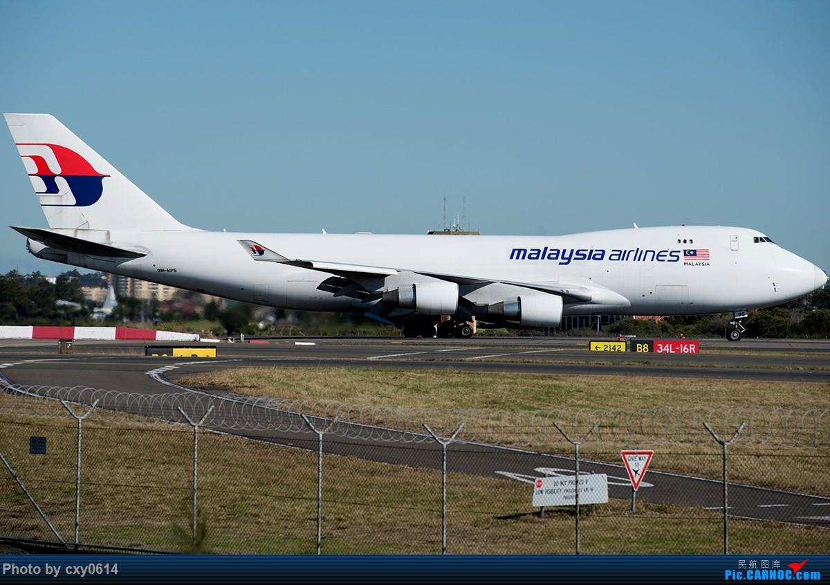Re:[原创]【多图】半年来SYD拍机 BOEING 747-400F 9M-MPS 澳大利亚悉尼金斯福德·史密斯机场