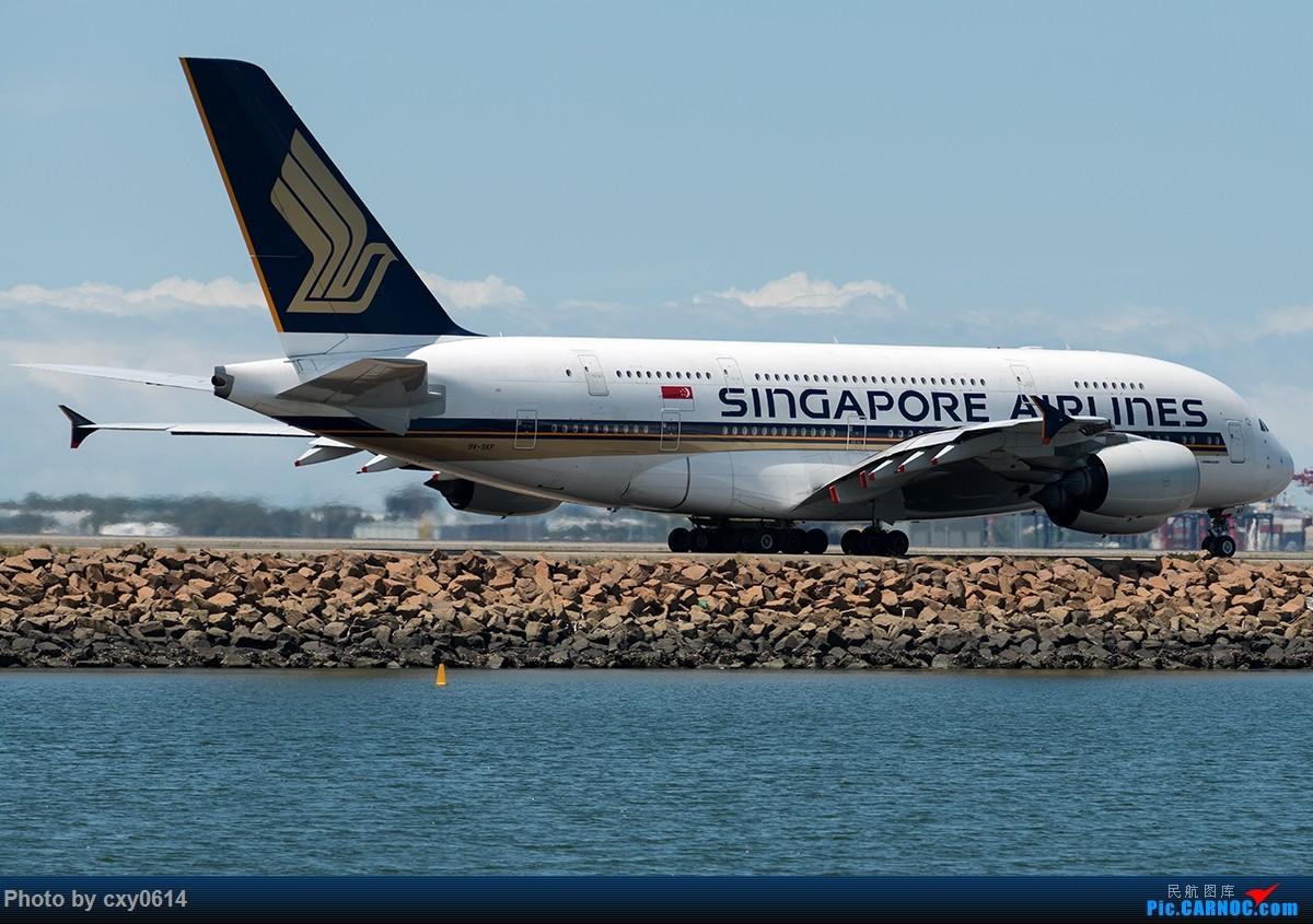 Re:[原创]【多图】半年来SYD拍机 AIRBUS A380-800 9V-SKF 澳大利亚悉尼金斯福德·史密斯机场