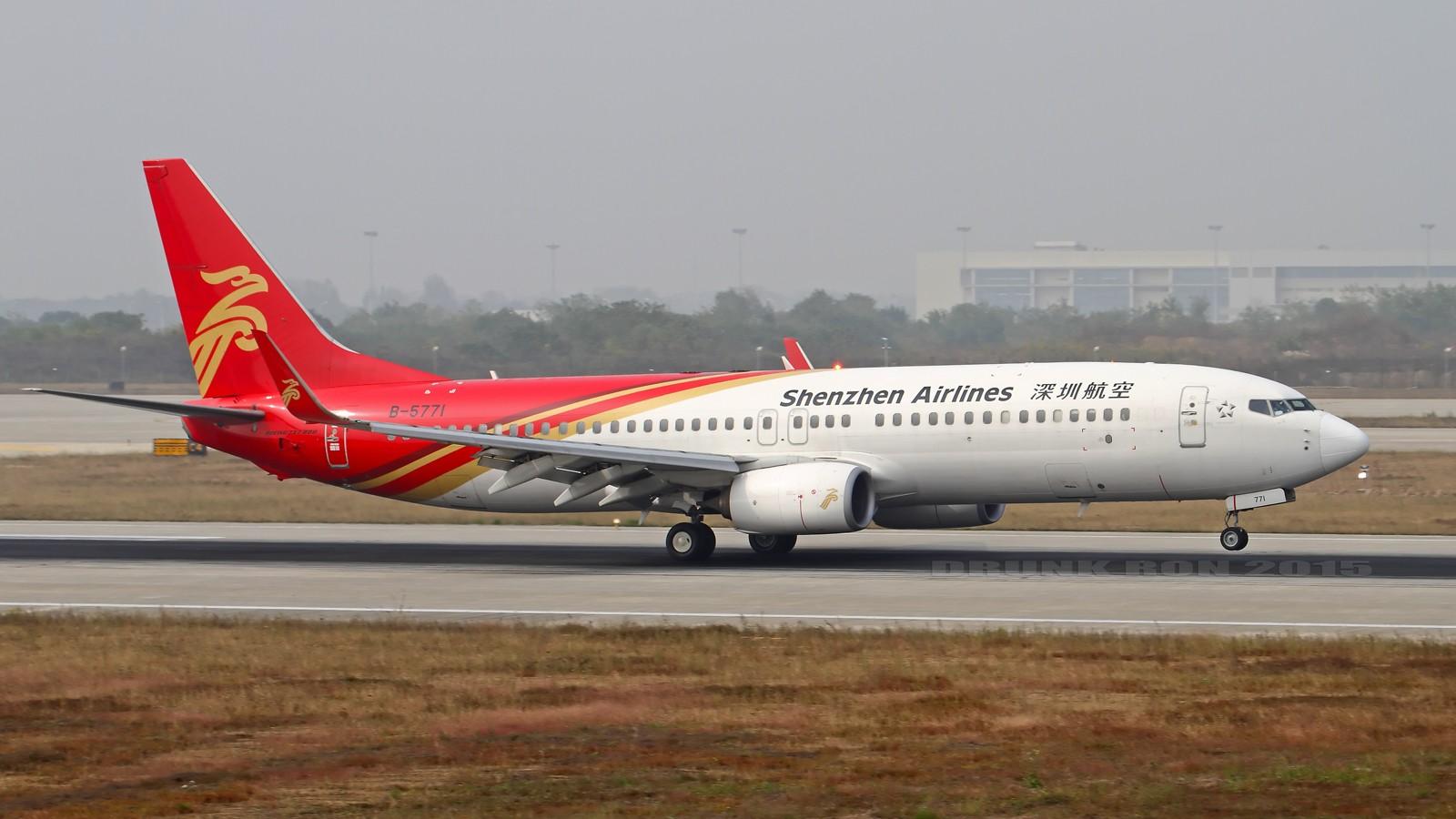 Re:[原创]NKG~十月份的作业(一) BOEING 737-800 B-5771 中国南京禄口国际机场