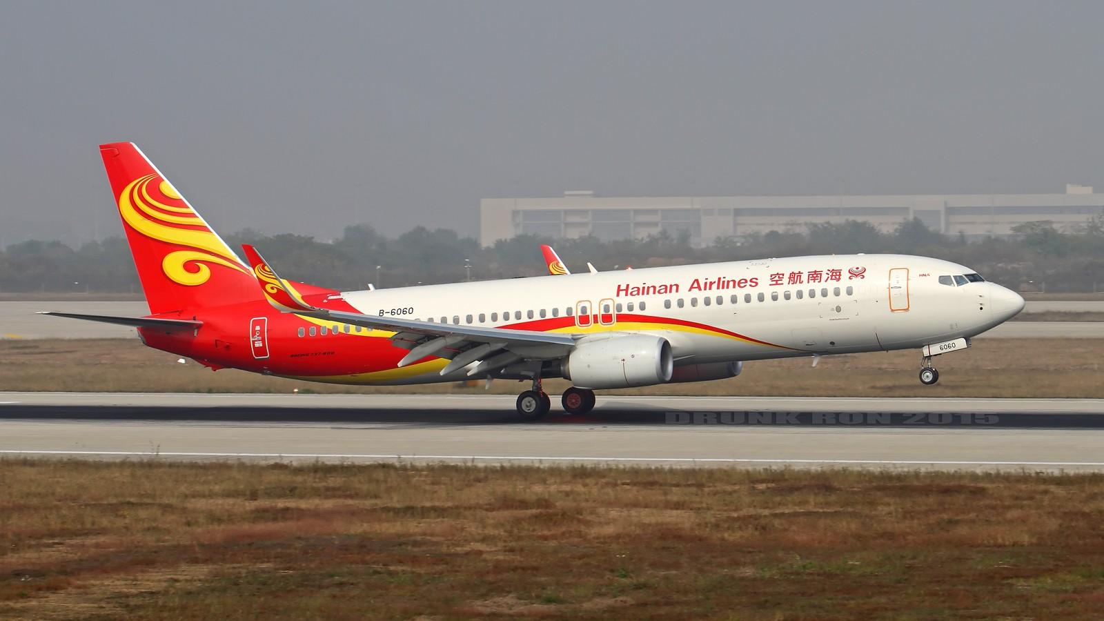 Re:[原创]NKG~十月份的作业(一) BOEING 737-800 B-6060 中国南京禄口国际机场
