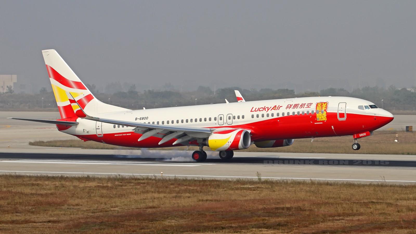 Re:[原创]NKG~十月份的作业(一) BOEING 737-800 B-6800 中国南京禄口国际机场