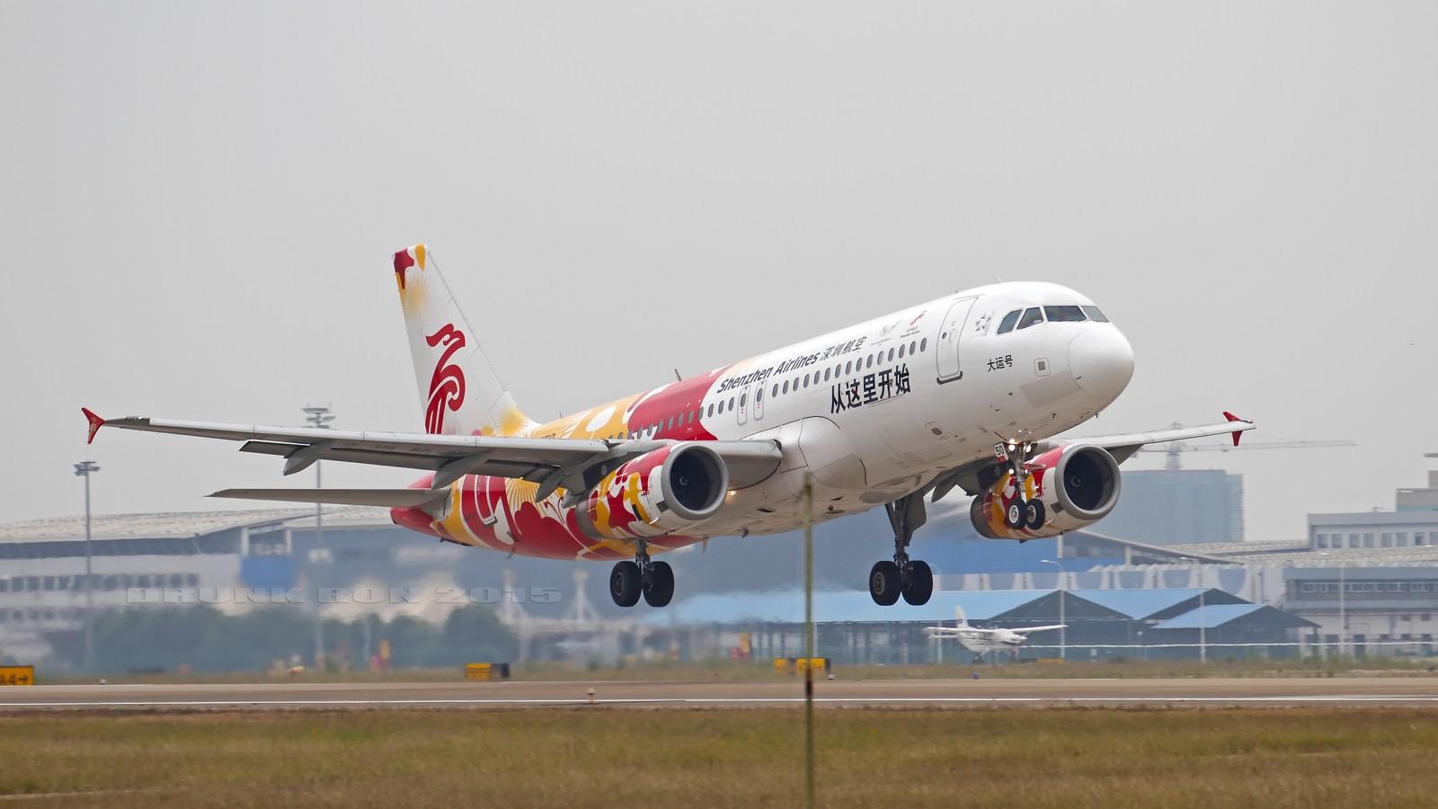 Re:[原创]NKG~十月份的作业(一) AIRBUS A320-200 B-6750 中国南京禄口国际机场