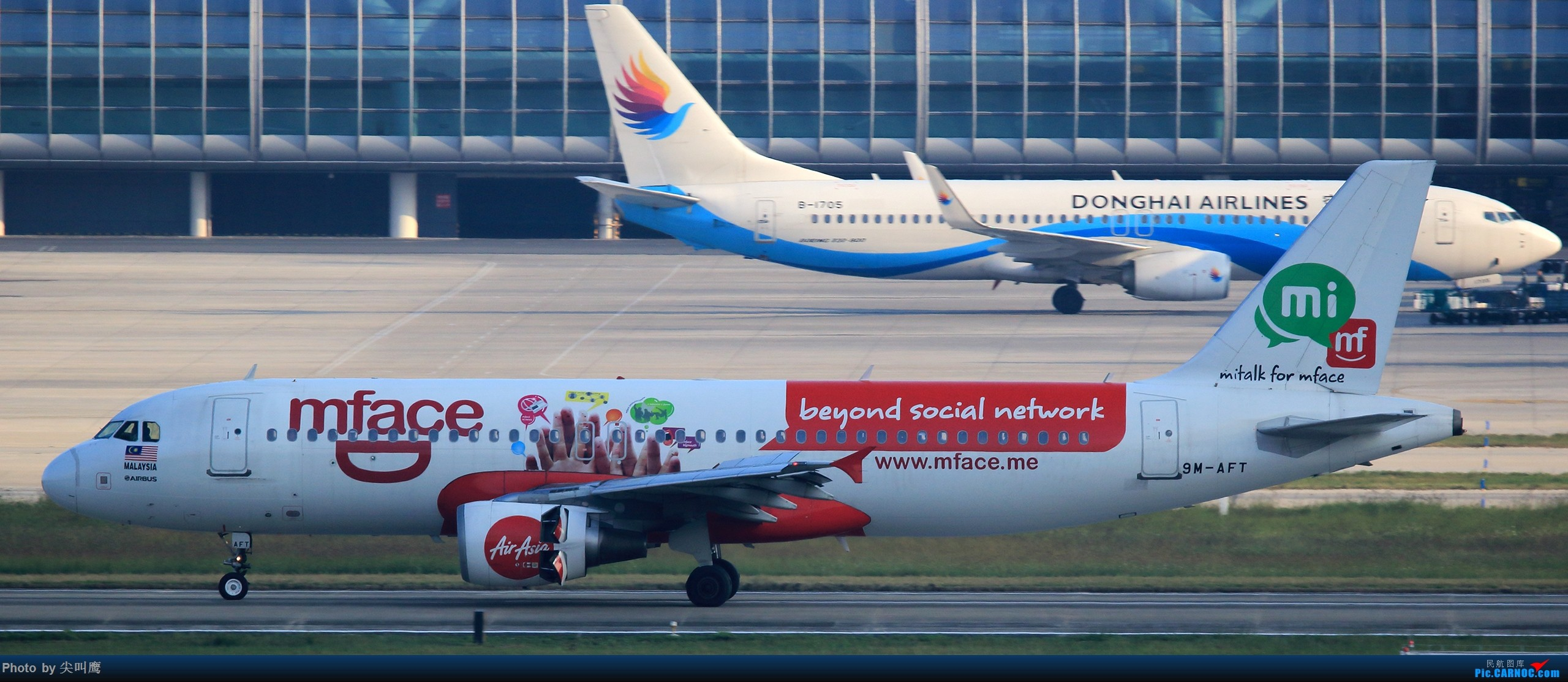 Re:[原创]NNG的马来西亚亚航小合集 AIRBUS A320-200 9M-AFT 中国南宁吴圩国际机场