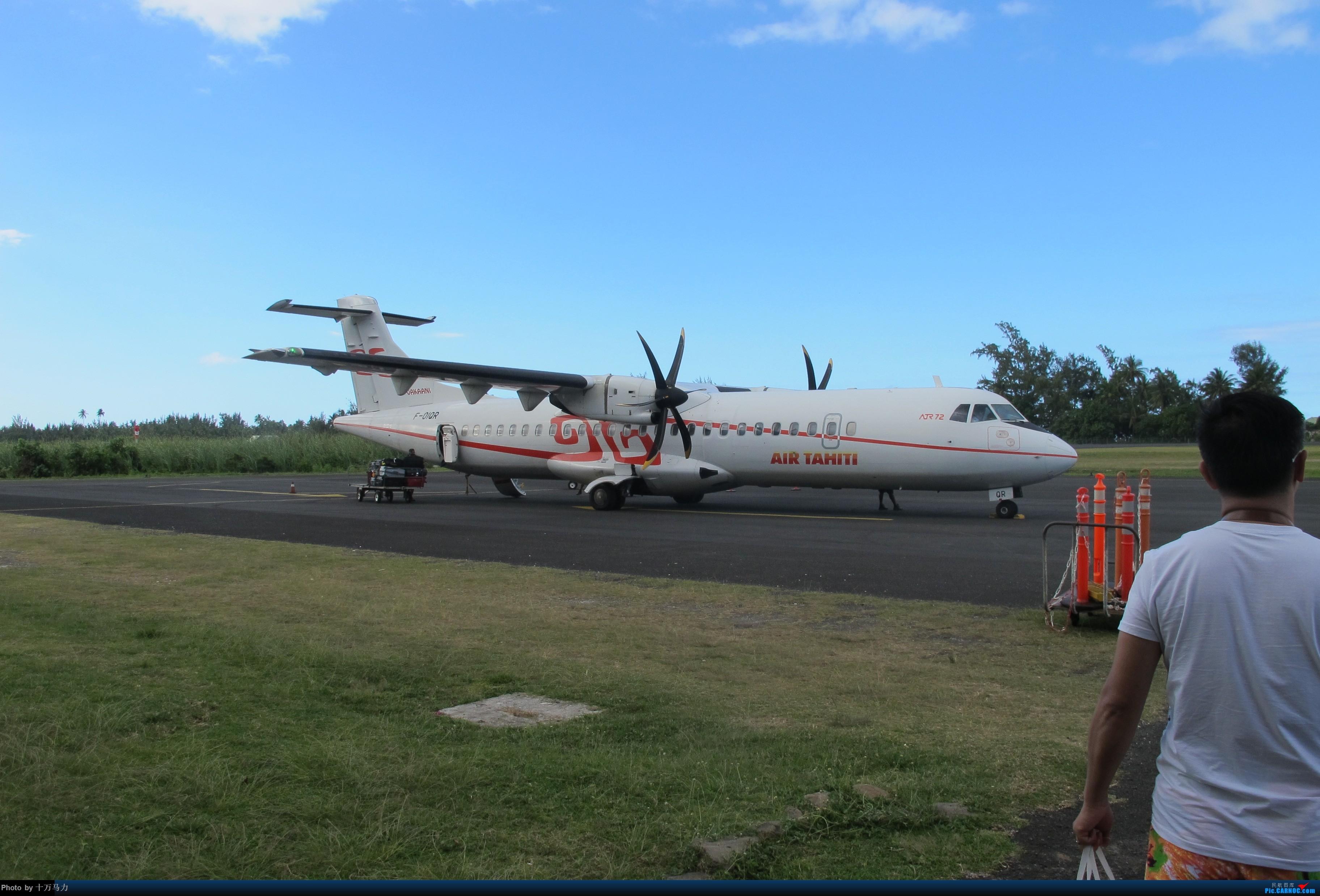 大溪地航空ATR支线