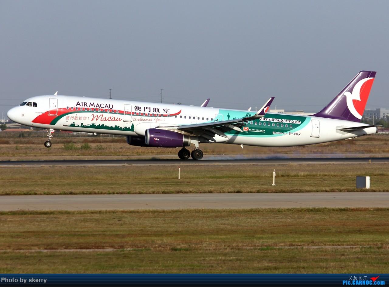 [原创]***【TSN飞友会】澳门航空彩绘机首次光临TSN!*** AIRBUS A321-200 B-MBM 中国天津滨海国际机场