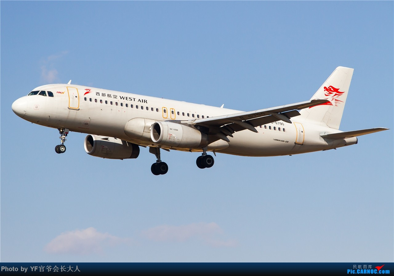 Re:[原创]【ZYTX】北风吹来了蓝天,白云和阳光,还有女王和爱妃,高富帅和蓝领,还有无产阶级以及广大普通群众 AIRBUS A320-200 B-6790 中国沈阳桃仙国际机场