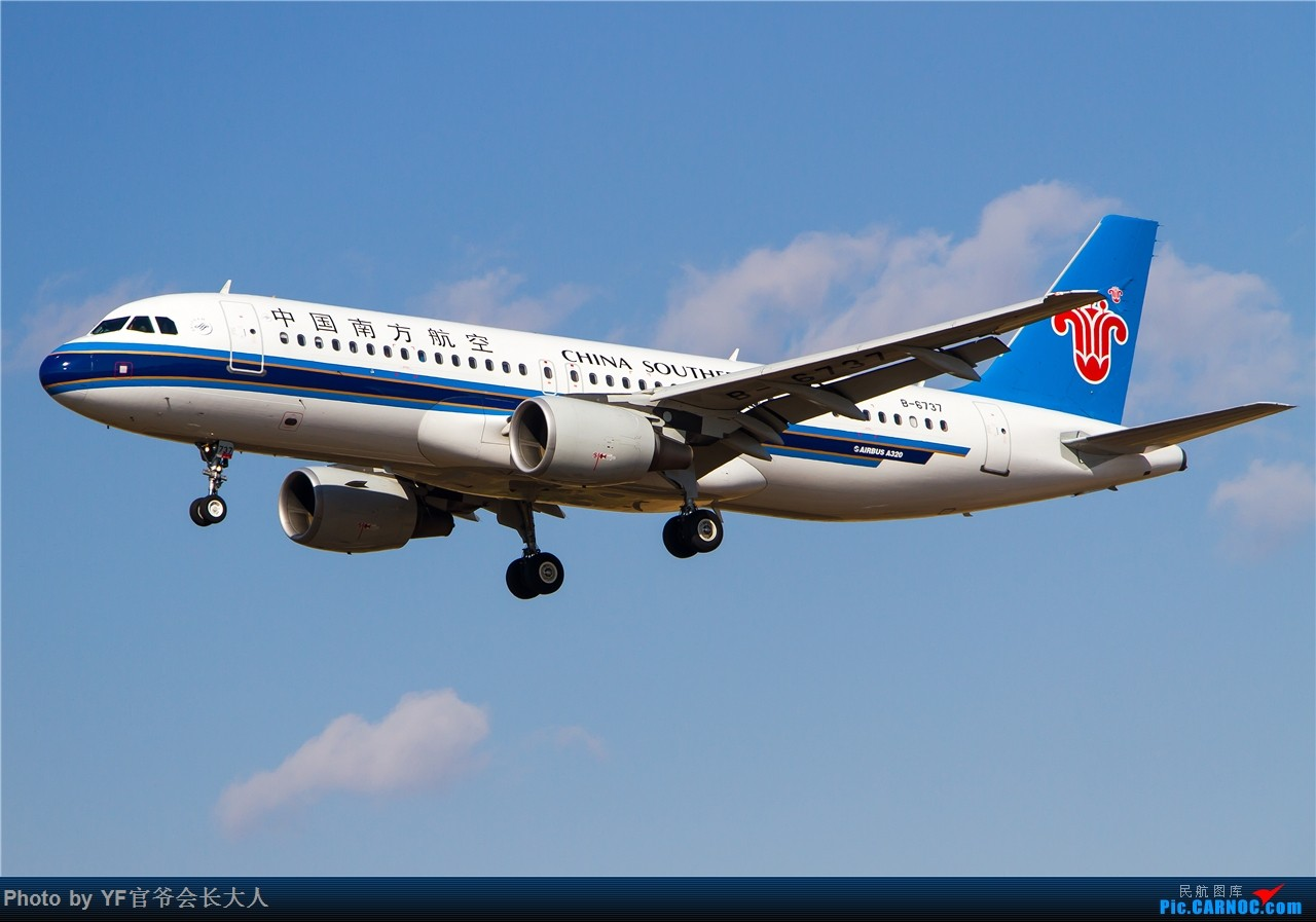 Re:[原创]【ZYTX】北风吹来了蓝天,白云和阳光,还有女王和爱妃,高富帅和蓝领,还有无产阶级以及广大普通群众 AIRBUS A320-200 B-6737 中国沈阳桃仙国际机场