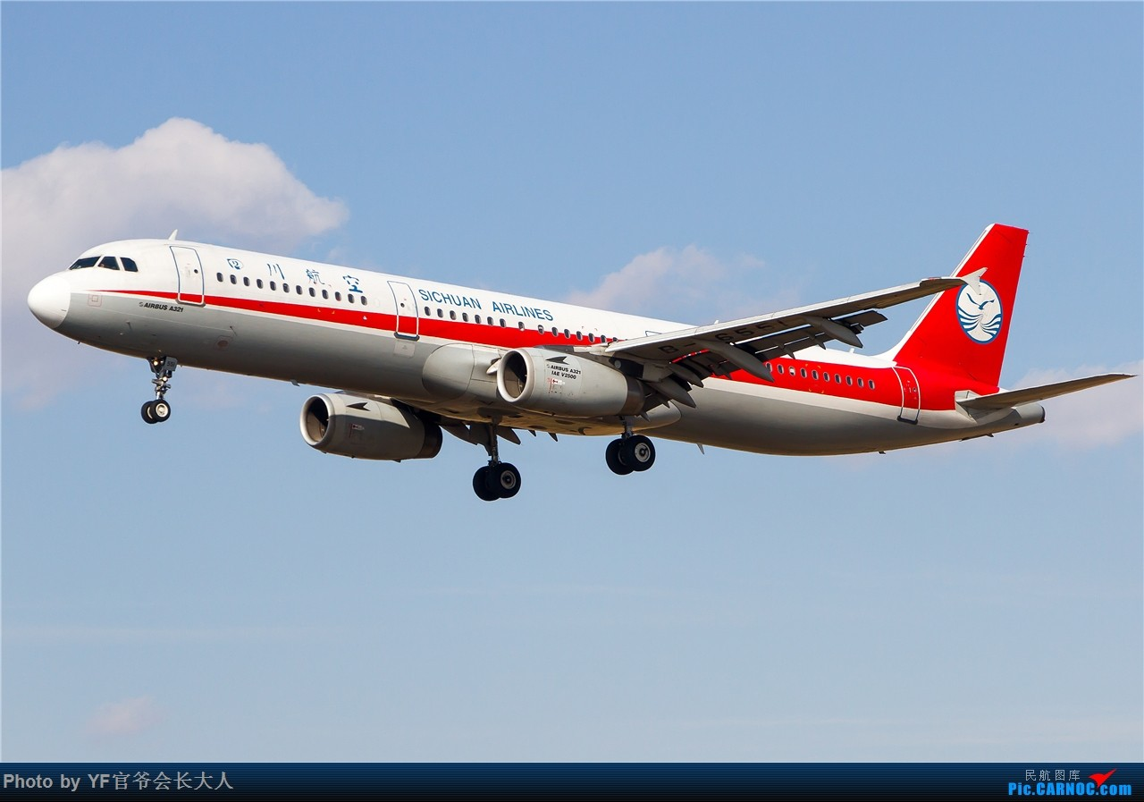 Re:[原创]【ZYTX】北风吹来了蓝天,白云和阳光,还有女王和爱妃,高富帅和蓝领,还有无产阶级以及广大普通群众 AIRBUS A321-200 B-6551 中国沈阳桃仙国际机场