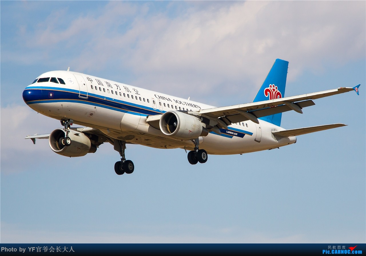 Re:[原创]【ZYTX】北风吹来了蓝天,白云和阳光,还有女王和爱妃,高富帅和蓝领,还有无产阶级以及广大普通群众 AIRBUS A320-200 B-6776 中国沈阳桃仙国际机场