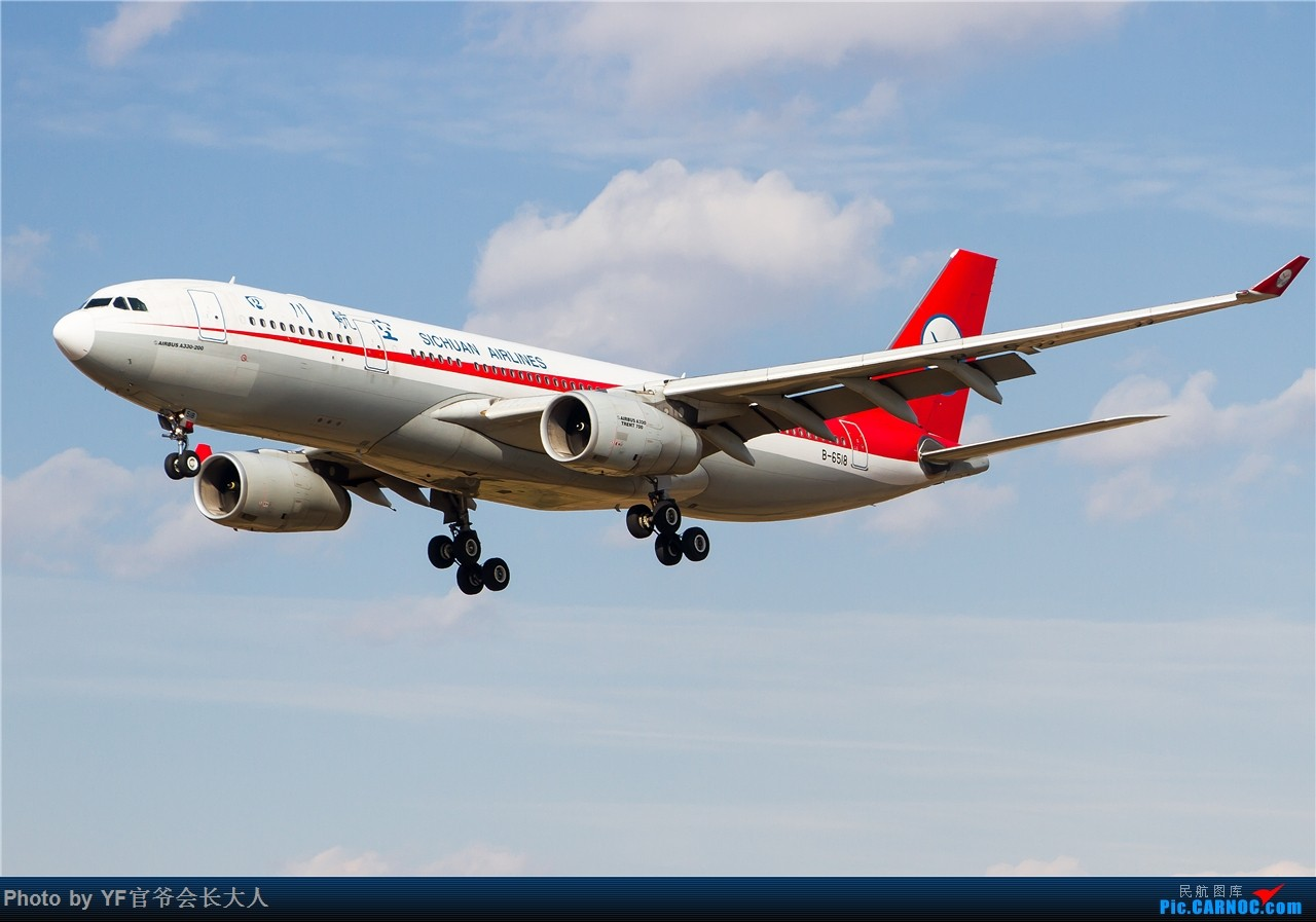 Re:[原创]【ZYTX】北风吹来了蓝天,白云和阳光,还有女王和爱妃,高富帅和蓝领,还有无产阶级以及广大普通群众 AIRBUS A330-200 B-6518 中国沈阳桃仙国际机场