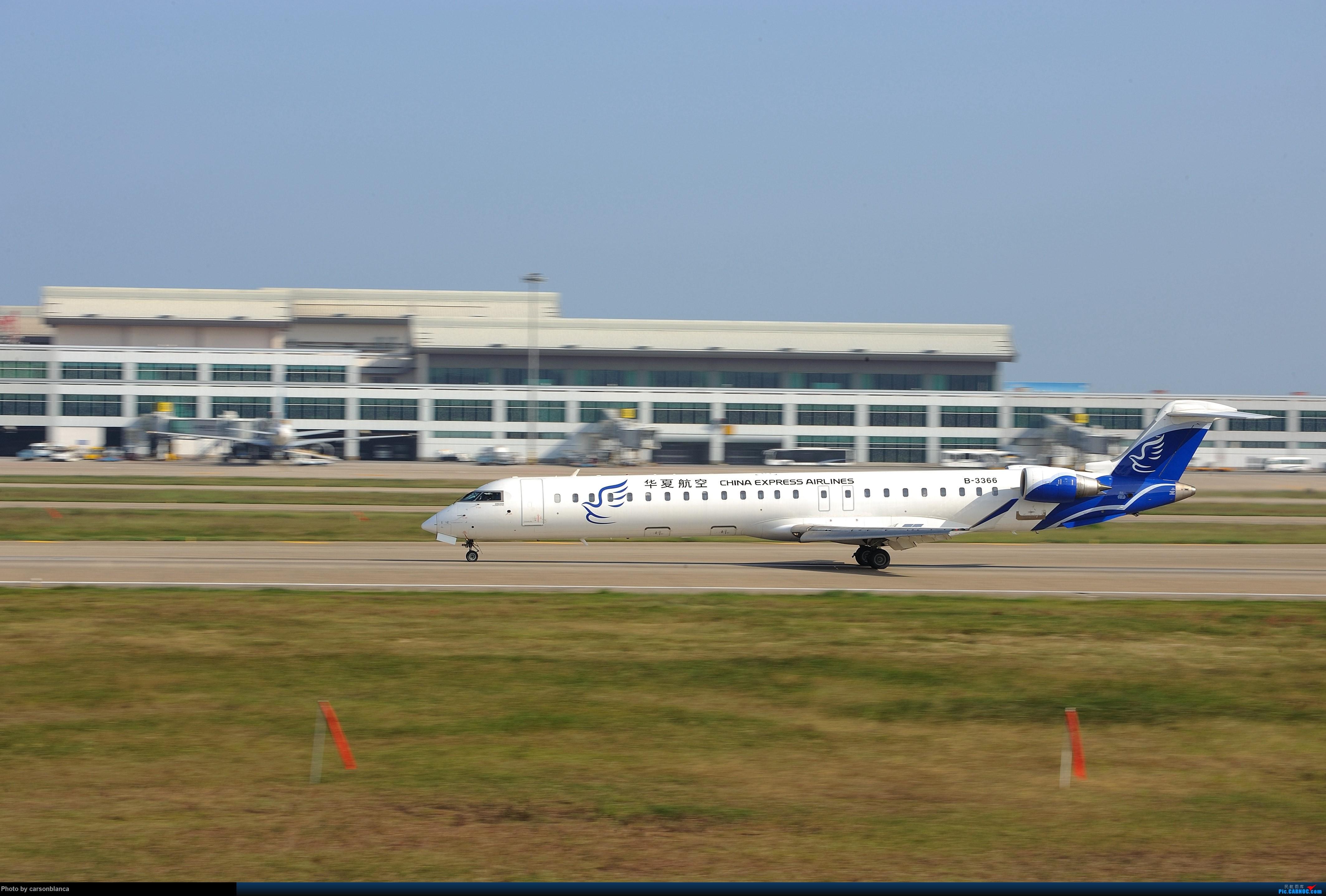 Re:[原创]【福州飞友会】FOC瞎拍 BOMBARDIER CRJ900NG B-3366 中国福州长乐国际机场
