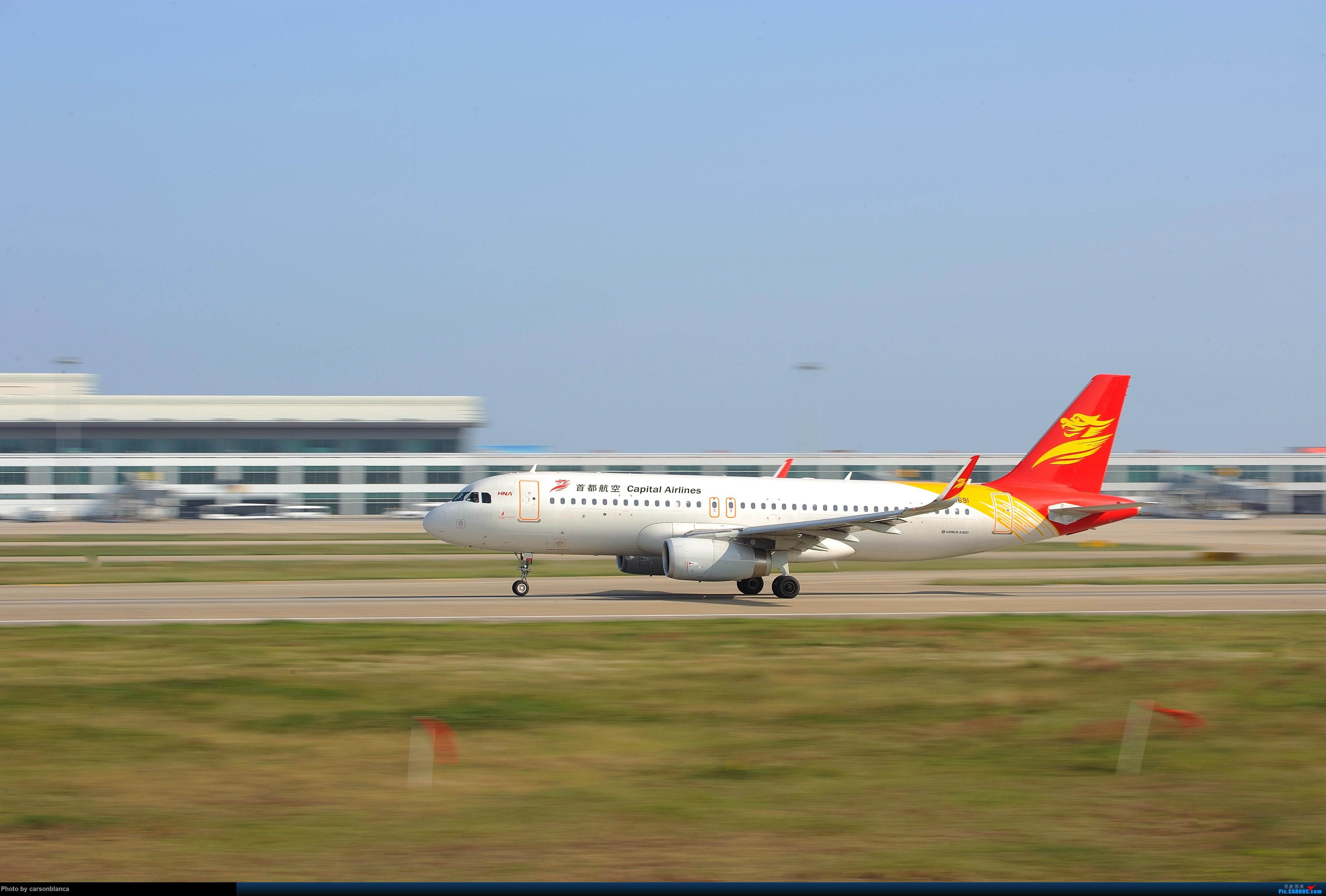 Re:[原创]【福州飞友会】FOC瞎拍 AIRBUS A320-200 B-1691 中国福州长乐国际机场
