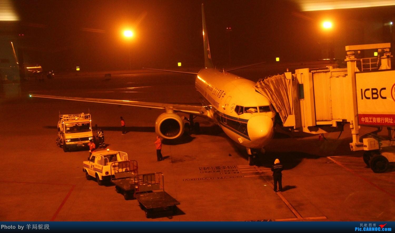 Re:[原创]『庆祝南航广西分公司成立22周年,广航现役18架737合集』 BOEING 737-800 B-5339 中国桂林两江国际机场