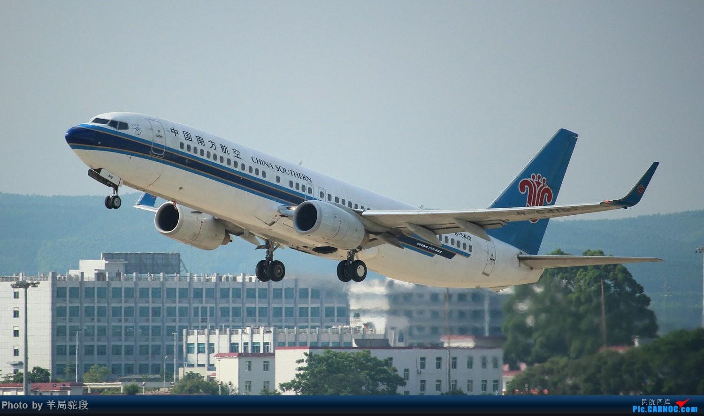 Re:[原创]『庆祝南航广西分公司成立22周年,广航现役18架737合集』 BOEING 737-800 B-5419 中国南宁吴圩国际机场