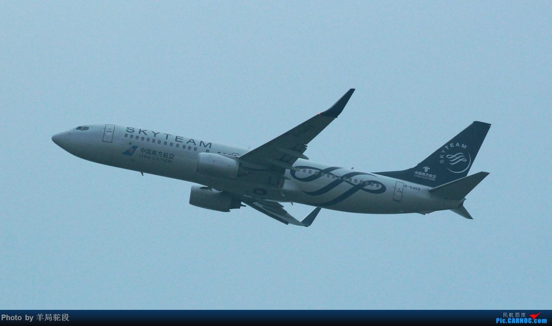 Re:[原创]『庆祝南航广西分公司成立22周年,广航现役18架737合集』 BOEING 737-800 B-5469 中国桂林两江国际机场