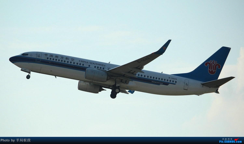 Re:[原创]『庆祝南航广西分公司成立22周年,广航现役18架737合集』 BOEING 737-800 B-5643 中国南宁吴圩国际机场