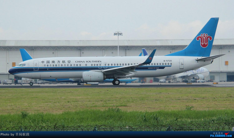 Re:[原创]『庆祝南航广西分公司成立22周年,广航现役18架737合集』 BOEING 737-800 B-5720 中国厦门高崎国际机场
