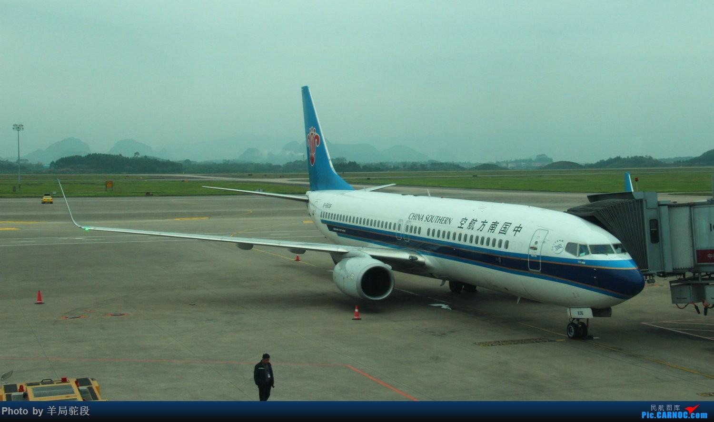 Re:[原创]『庆祝南航广西分公司成立22周年,广航现役18架737合集』 BOEING 737-800 B-5836 中国桂林两江国际机场