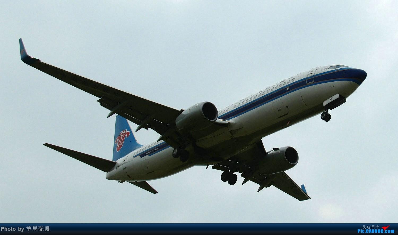 Re:[原创]『庆祝南航广西分公司成立22周年,广航现役18架737合集』 BOEING 737-800 B-1951 中国南宁吴圩国际机场