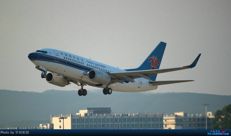 Re:[原创]『庆祝南航广西分公司成立22周年,广航现役18架737合集』 BOEING 737-700 B-5247 中国南宁吴圩国际机场