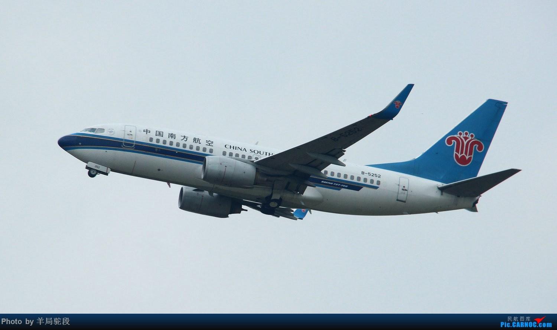 Re:[原创]『庆祝南航广西分公司成立22周年,广航现役18架737合集』 BOEING 737-700 B-5252 中国桂林两江国际机场