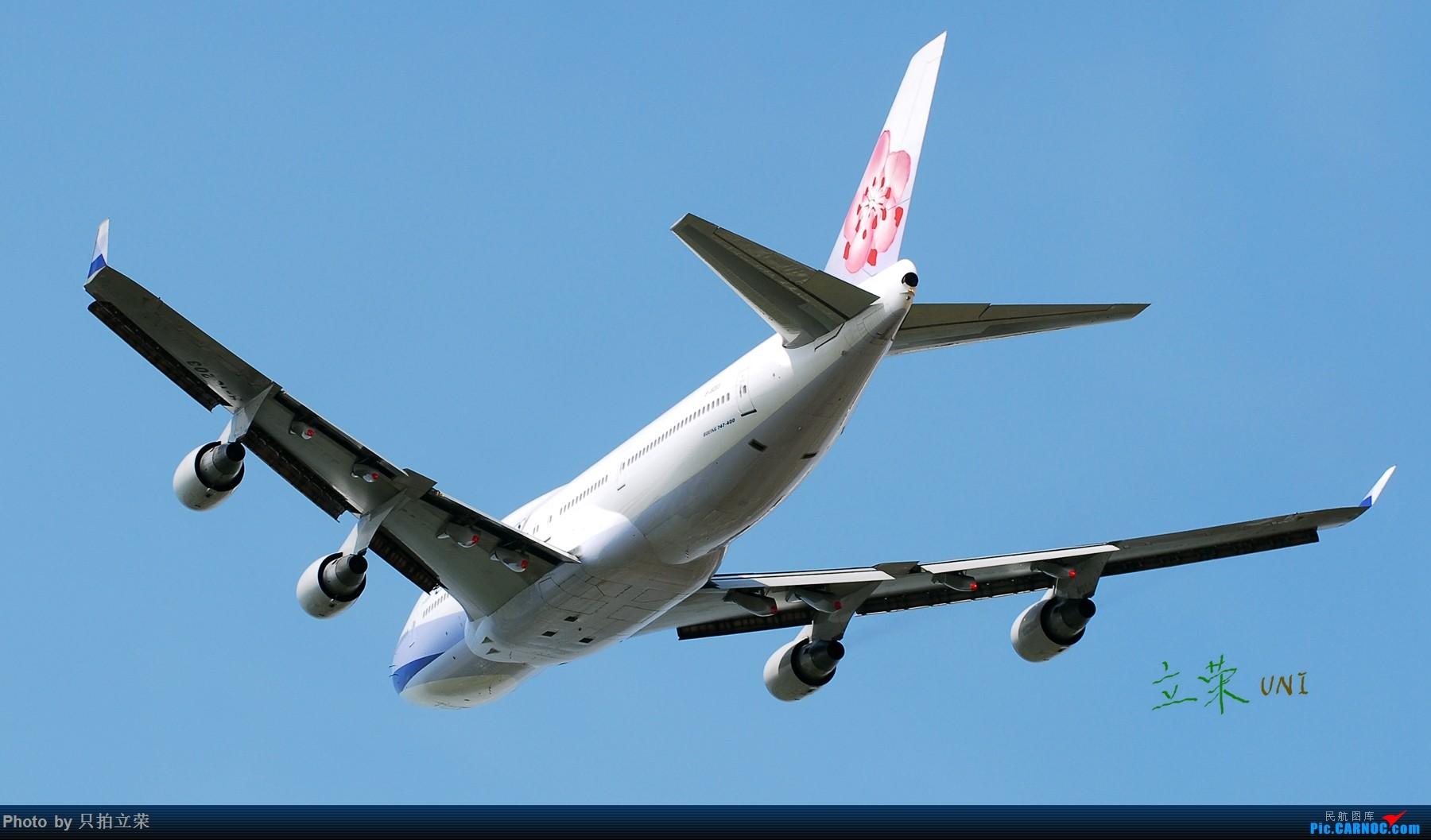 Re:[原创]第一次发图,长沙的大梅花们 BOEING 747-400 B-18203 中国长沙黄花国际机场